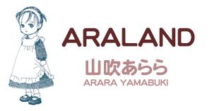 ARARA YAMABUK 山吹あららI [ARALAND]